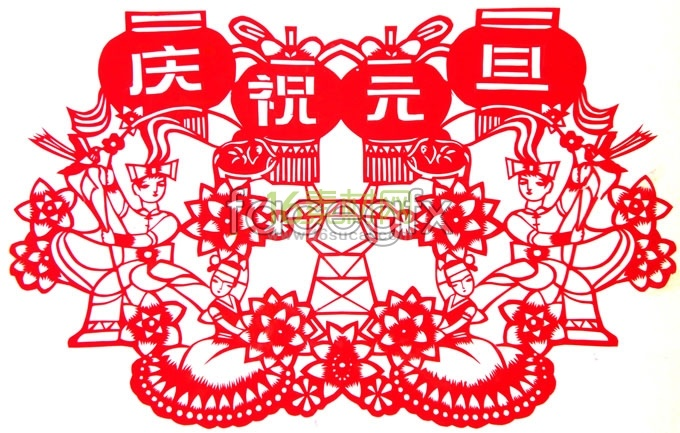 New year's day Chinese paper-cut