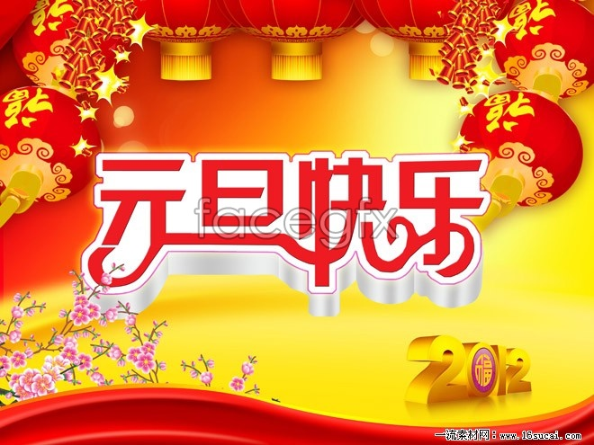 Happy new year high definition pictures