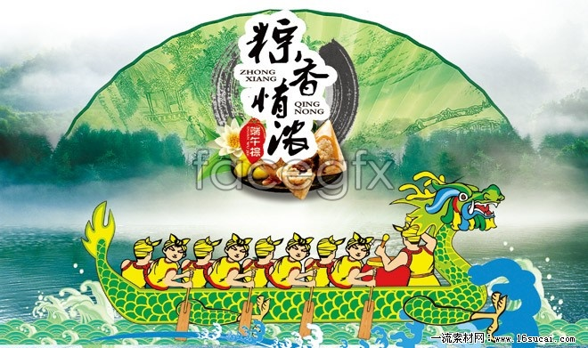 Dragon Boat Festival high definition pictures