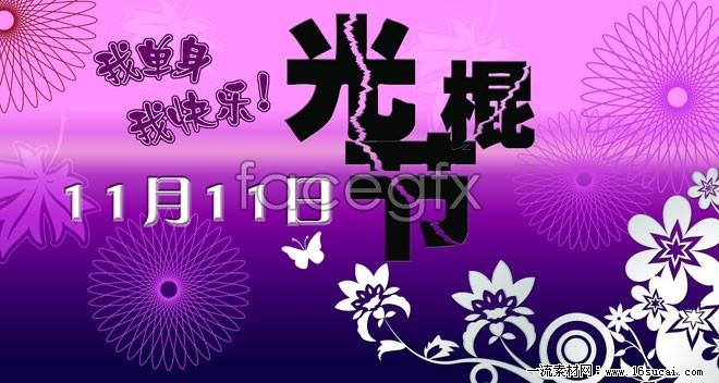 Bachelor Festival Poster high resolution images