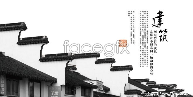 China's ancient architecture HD picture