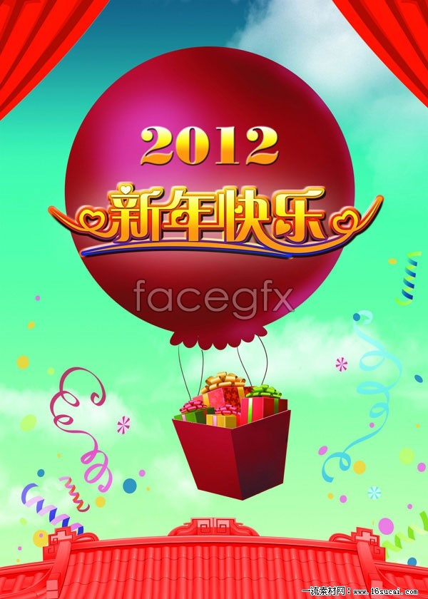 Happy new year 2012 poster high resolution images