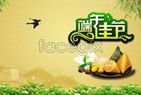 The Dragon Boat Festival themes desktop backgrounds high resolution images