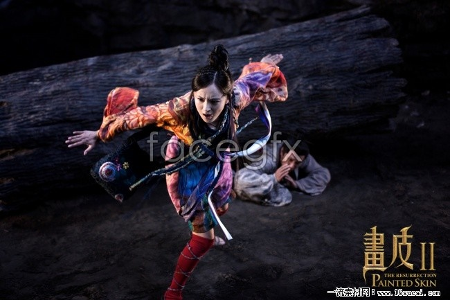 Shaofeng Feng and Yang Mi painted 2 stills HD pictures