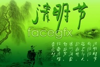 HD green mood of the Ching Ming Festival holiday pictures