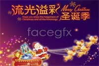 Merry Christmas banner ad HD pictures