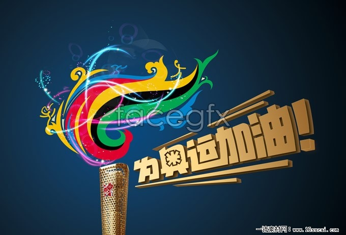 Cheer for the Olympic Games poster high resolution images