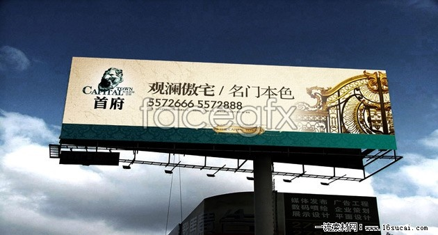 Property outdoor Billboard picture HD picture