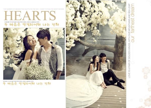 Studio wedding templates PSD