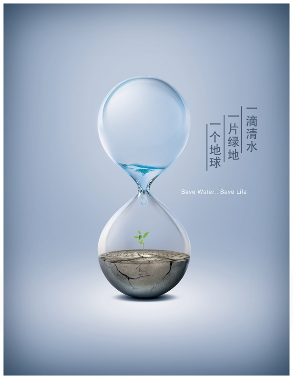 water conservation poster poster psd for free download