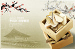 Wooden box of traditional Chinese medicine PSD