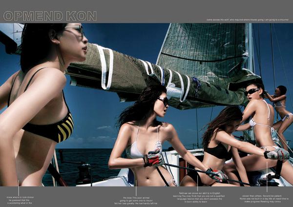 Bikini model PSD