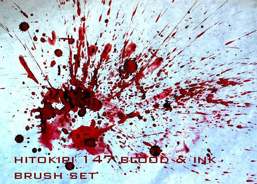 Blood and Ink Brushset 1