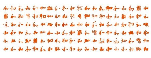 Calligraphy-Bai and figure