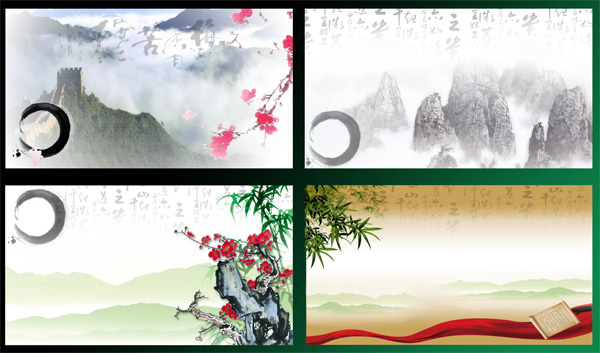 Ink landscape business card backgrounds PSD