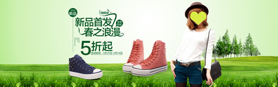 New casual shoes spring cross