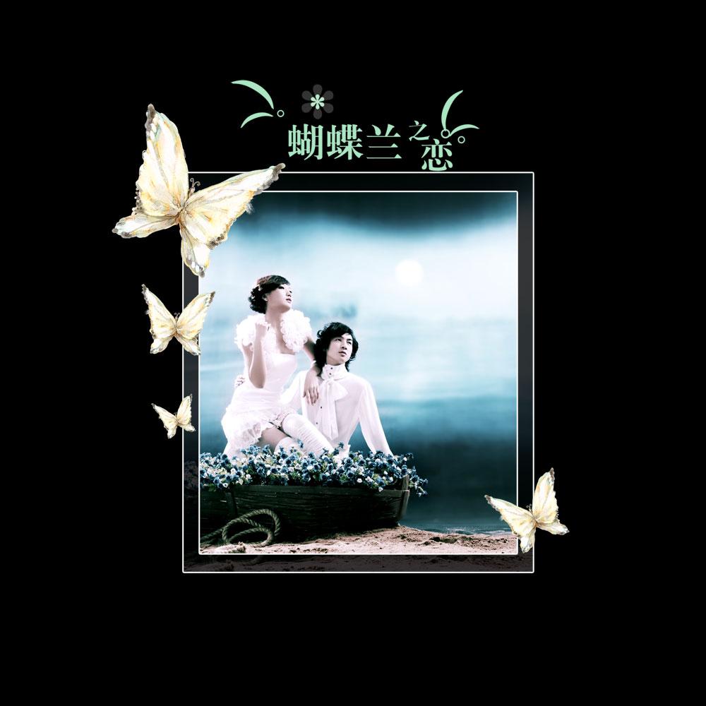 Phalaenopsis love wedding dress PSD