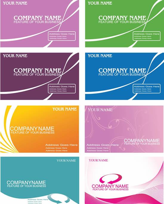 Simple but elegant tone business card vector