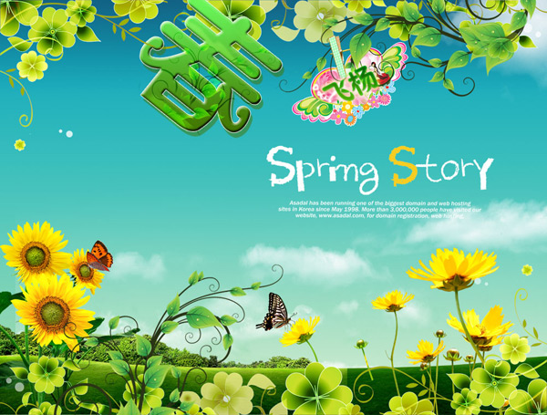 Spring of spring fly posters PSD