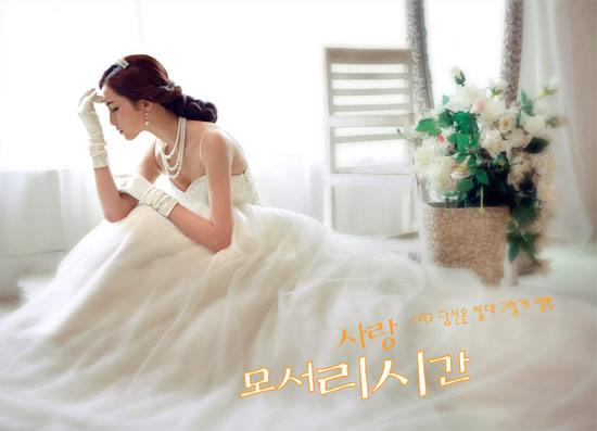 Stylish wedding photography 1 PSD