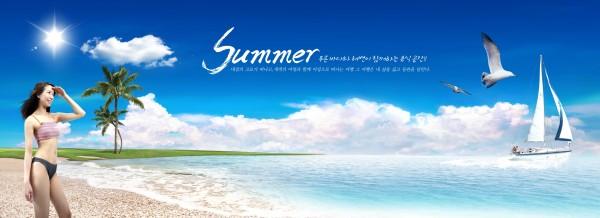 Summer beach landscape PSD