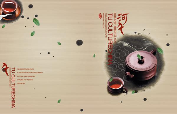 Tea culture in the classical album 2 PSD