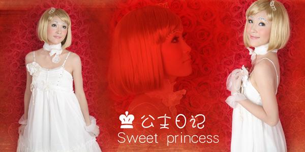 The Princess Diaries Photo 1 PSD