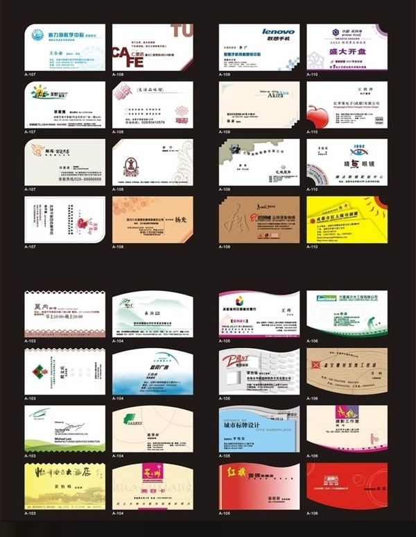 Various types of cards business cards
