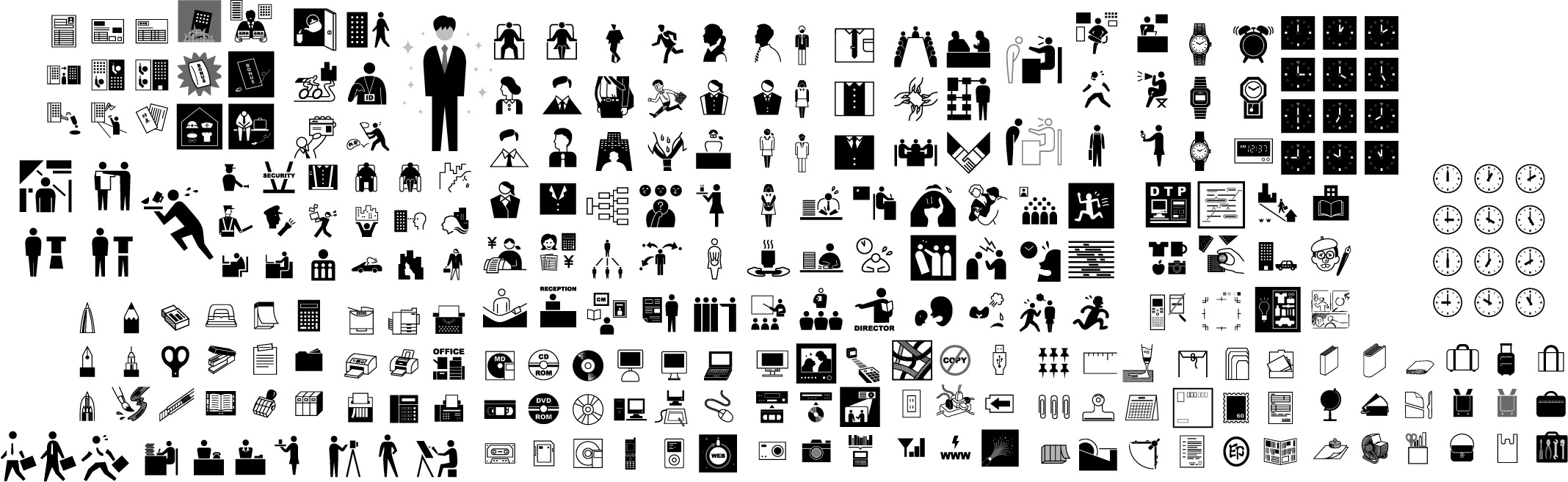 Vector Japan small icons