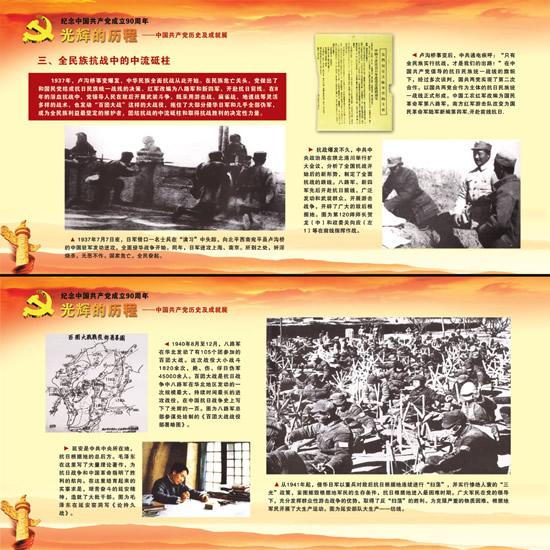 War history exhibition Board PSD