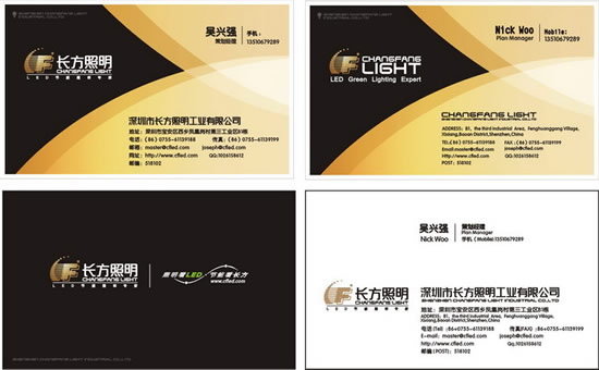 Lighting and electrical business cards | Free download