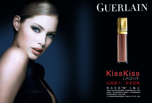 Lipstick Poster Advertising Psd For Free Download | Free PSD