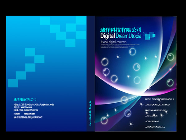 Business book cover PSD | Free download