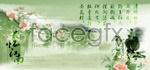 Yi Jiangnan PSD