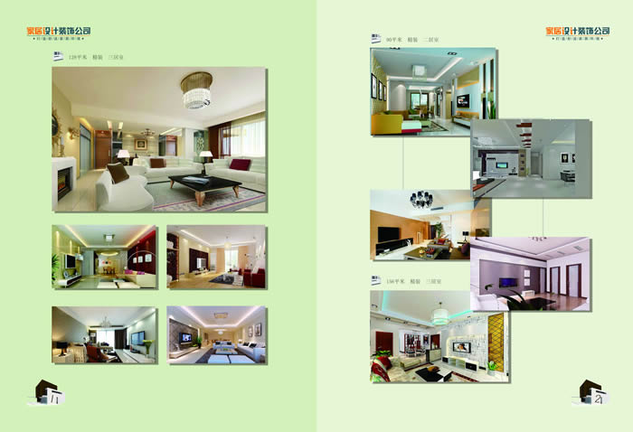 Decoration Company Brochure 2 PSD