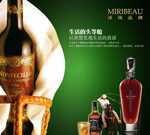 构词成分。-Swiss brand wine PSD