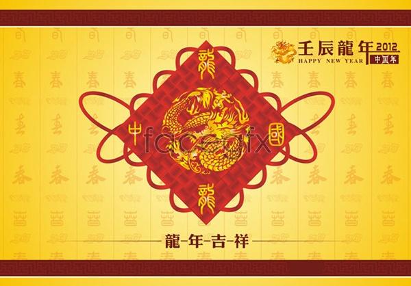 2012 year of the Dragon auspicious Vector