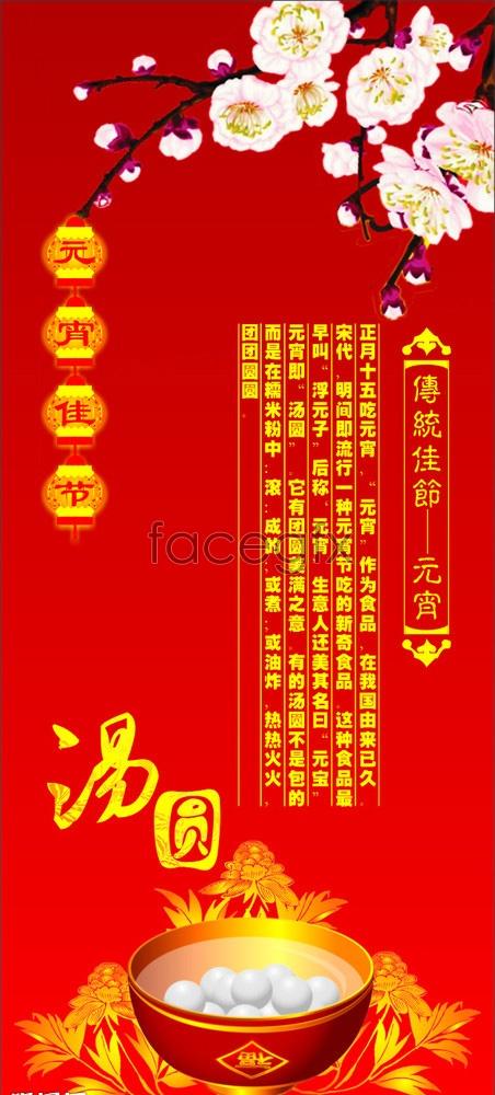 Festival x banner vector