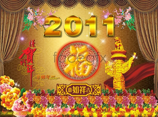 Good luck new year Vector