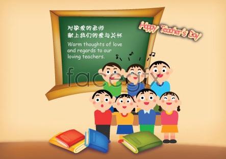 Happy teachers ' day Vector
