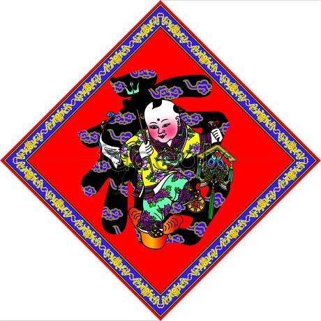 Xiangyun mascots vector