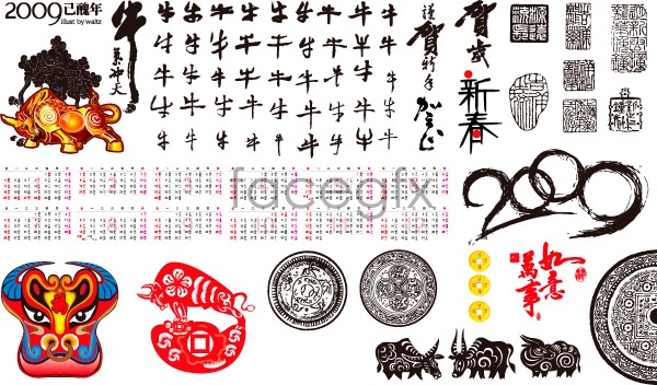 09 Spring Festival AI element Vector