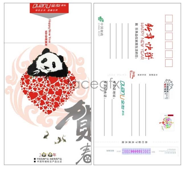 2010 new year greeting cards Vector