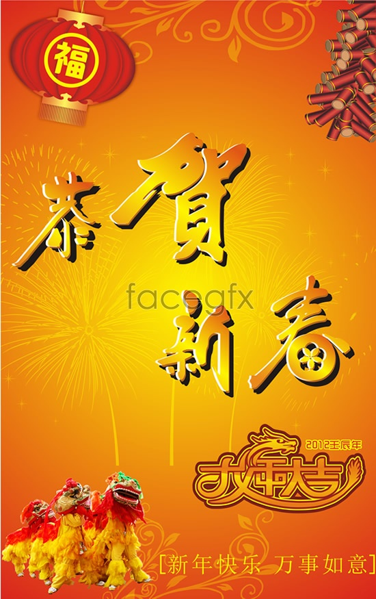 2012 year of the Dragon hell Vector