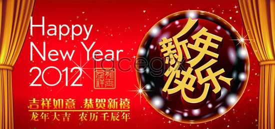 New year greeting tags Vector