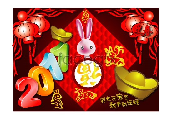 New year luck Mong vector