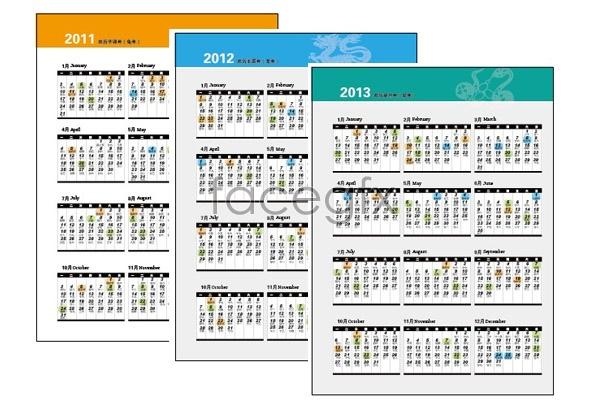 Yearly calendar Vector