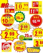 Price explosion to check PSD