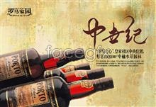 Wine poster HD pictures