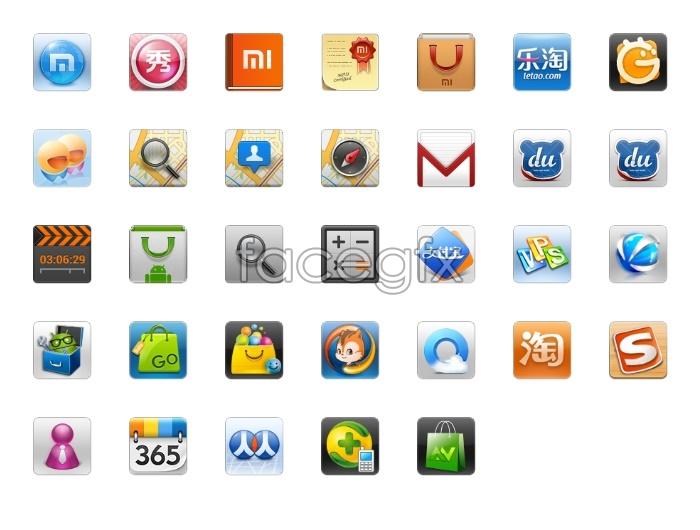 Nice phone desktop icons